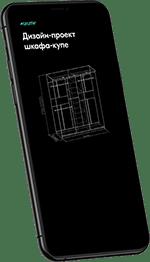 Индивидуальные проекты или стандартные модели