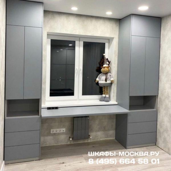 Шкаф вокруг окна 002