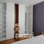 Шкаф в спальню 016