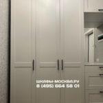 Шкаф в прихожую 023