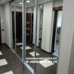 Шкаф зеркальный 021